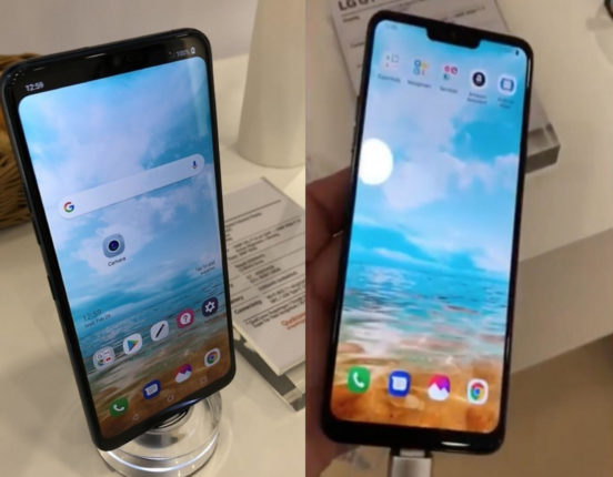 Le smartphone LG G7 ThinQ