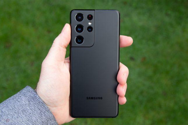 Samsung S21.